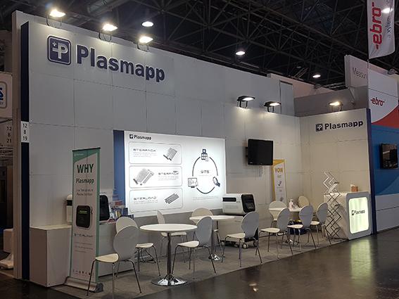 PLASMAPP.jpg
